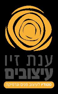 anat ziv logo