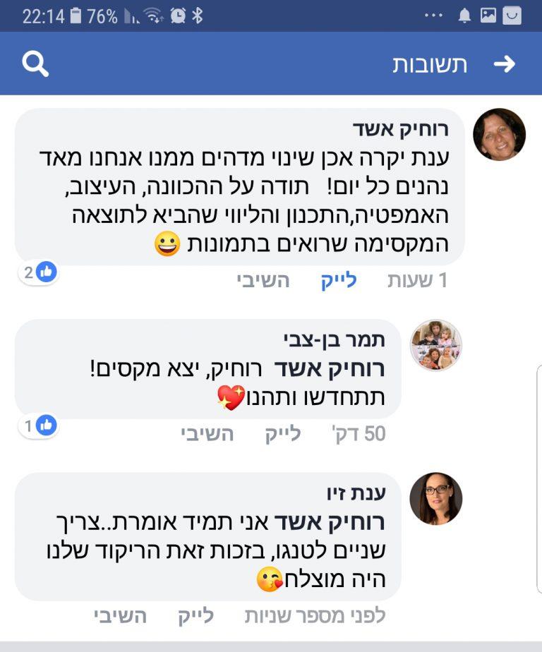 Screenshot_20190324-221410_Facebook